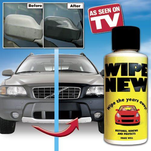 wipe_new