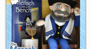 Mensch on a Bench New Hanukkah Family Tradition on Shark Tank