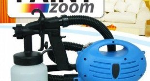 Paint Zoom The Easy Professional Way to Spray Paint