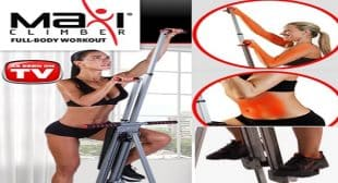 MaxiClimber Climb Your Way To Fitness!